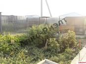 Склады и хранилища,  Краснодарский край Краснодар, цена 6 500 000 рублей, Фото