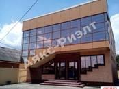 Другое,  Краснодарский край Краснодар, цена 30 000 000 рублей, Фото