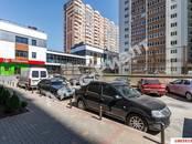 Другое,  Краснодарский край Краснодар, цена 898 000 рублей, Фото