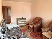 Квартиры,  Еврейская AO Другое, цена 2 600 000 рублей, Фото