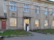 Офисы,  Санкт-Петербург Другое, цена 7 920 рублей/мес., Фото