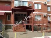 Квартиры,  Краснодарский край Краснодар, цена 3 300 000 рублей, Фото