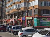 Магазины,  Краснодарский край Анапа, цена 35 000 000 рублей, Фото