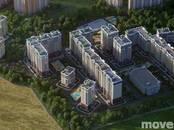 Квартиры,  Московская область Ленинский район, цена 3 616 090 рублей, Фото