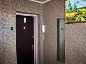 Квартиры,  Московская область Фрязино, цена 4 120 000 рублей, Фото