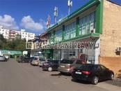 Здания и комплексы,  Москва Бибирево, цена 181 966 400 рублей, Фото