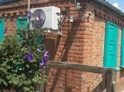 Земля и участки,  Краснодарский край Краснодар, цена 17 500 000 рублей, Фото