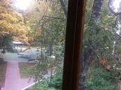 Квартиры,  Москва Новые черемушки, цена 6 500 000 рублей, Фото