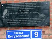Квартиры,  Московская область Домодедово, цена 20 999 рублей/мес., Фото