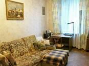 Квартиры,  Москва Аэропорт, цена 16 500 000 рублей, Фото