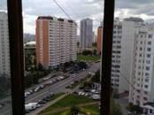 Квартиры,  Москва Бунинская аллея, цена 5 950 000 рублей, Фото