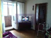 Квартиры,  Москва Профсоюзная, цена 7 100 000 рублей, Фото