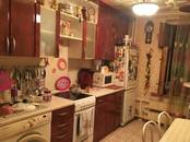 Квартиры,  Москва Люблино, цена 7 900 000 рублей, Фото