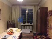 Квартиры,  Московская область Дзержинский, цена 4 890 000 рублей, Фото