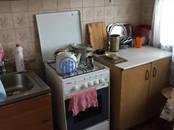 Квартиры,  Московская область Котельники, цена 5 350 000 рублей, Фото