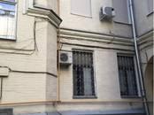Офисы,  Москва Театральная, цена 16 500 000 рублей, Фото