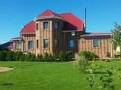 Дома, хозяйства,  Московская область Одинцовский район, цена 8 700 000 рублей, Фото