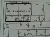 Квартиры,  Рязанская область Рязань, цена 1 450 000 рублей, Фото