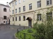 Квартиры,  Санкт-Петербург Адмиралтейский район, цена 8 990 000 рублей, Фото