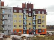 Квартиры,  Московская область Сергиево-посадский район, цена 1 820 620 рублей, Фото