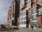 Другое,  Ханты-Мансийский AO Сургут, цена 5 596 500 рублей, Фото