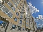 Квартиры,  Московская область Ленинский район, Фото