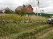 Земля и участки,  Московская область Солнечногорск, цена 1 700 000 рублей, Фото
