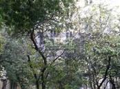 Квартиры,  Москва Новые черемушки, цена 8 700 000 рублей, Фото