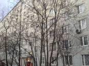 Квартиры,  Москва ВДНХ, цена 4 700 000 рублей, Фото