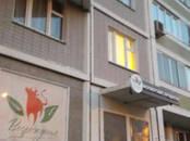 Офисы,  Москва Пражская, цена 45 000 рублей/мес., Фото