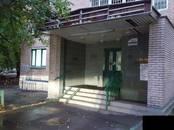 Офисы,  Москва Филевский парк, цена 350 000 рублей/мес., Фото