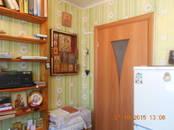 Квартиры,  Амурская область Белогорск, цена 2 500 рублей, Фото