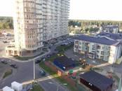 Квартиры,  Московская область Раменское, цена 6 900 000 рублей, Фото