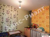 Квартиры,  Краснодарский край Краснодар, цена 980 000 рублей, Фото
