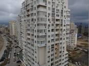 Квартиры,  Краснодарский край Новороссийск, цена 4 490 000 рублей, Фото