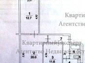 Квартиры,  Москва Новогиреево, цена 7 150 000 рублей, Фото
