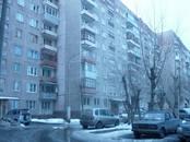 Квартиры,  Алтайский край Барнаул, цена 2 849 000 рублей, Фото