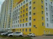 Офисы,  Московская область Солнечногорский район, цена 5 400 000 рублей, Фото