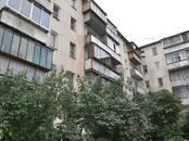 Квартиры,  Челябинская область Челябинск, цена 1 065 000 рублей, Фото
