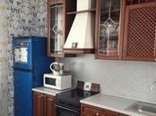 Квартиры,  Московская область Балашиха, цена 7 000 рублей/мес., Фото