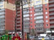 Квартиры,  Московская область Одинцово, цена 4 150 000 рублей, Фото
