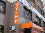 Офисы,  Краснодарский край Сочи, цена 25 000 рублей/мес., Фото