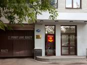Офисы,  Москва Цветной бульвар, цена 95 000 000 рублей, Фото