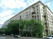 Офисы,  Москва Краснопресненская, цена 45 000 000 рублей, Фото