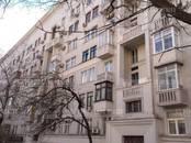 Офисы,  Москва Краснопресненская, цена 133 750 рублей/мес., Фото