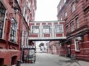Офисы,  Москва Кропоткинская, цена 240 833 рублей/мес., Фото