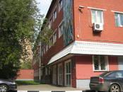 Офисы,  Москва Тульская, цена 18 417 рублей/мес., Фото