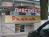 Другое,  Рязанская область Рязань, цена 35 000 рублей/мес., Фото