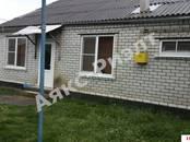 Дома, хозяйства,  Краснодарский край Динская, цена 2 990 000 рублей, Фото