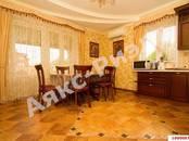 Дома, хозяйства,  Краснодарский край Краснодар, цена 23 900 000 рублей, Фото